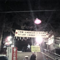 07/1/1(月)・1/2(火) ◆◇◆謹賀新年◆◇◆