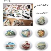 陶器の小物アクセサリー