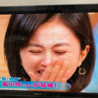 菊川怜さん結婚‼️