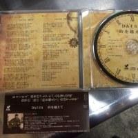 二枚目のCD発売