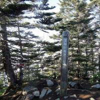 皇海山登山