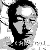 コマーシャル^0^