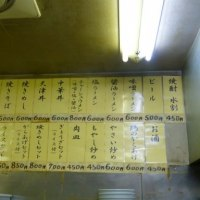 みそラーメン さつきでみそラーメン @神戸市兵庫区門口町1-17