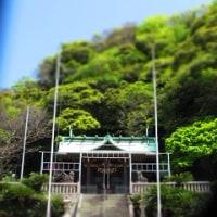 三浦半島 神社めぐり散歩