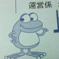 2016・12・13 水道局に見学願い出さなきゃ(^^;
