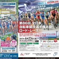 [Next Race]全日本選手権個人TT&全日本選手権ロードレース