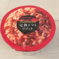 濃厚チーズリゾット