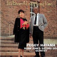 軽音楽の総称がジャズだった時代、ペギー葉山がデビューした