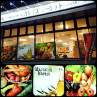 MCTオイル 札幌(マカリイズマーケット)で発見!