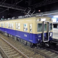 阪神 鳴尾(2010.10.1) 夜の運行標識板