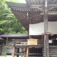 長野(戸隠〜善光寺)