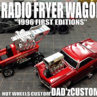 'RED HOT' RADIO FRYER WAGON