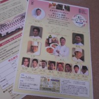 ACCI in 富山~イタリアンの夕べ~ が開催されます(2016.7.31)@日本イタリア料理協会