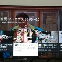 ドラマタイム‐2