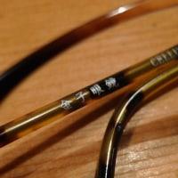 メガネは福井県産と決めている!