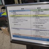 フィールド佐賀大和で開催された「ライドオンダート」に行ってきました!(ヤマハ・YSP大分)