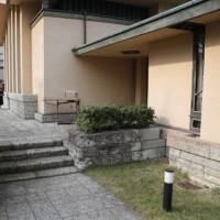 自由学園明日館(みょうにちかん)に行って来た。