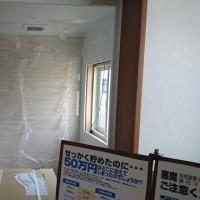 見学会レポート!in高知市薊野