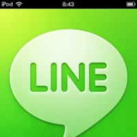 Lineが・・・消えた・・・