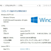 Windows10�˥��åץ��졼��