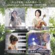 再掲 9月27日「CLASSIC&JAZZ&TANGO コンサート 2015」の御案内