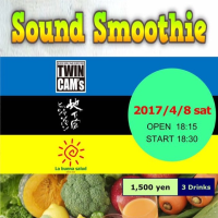 4月8日(土) Sound Smoothie