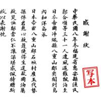 ハリス司令官、「・・・尖閣を守る義務を負っている」、中国涙目