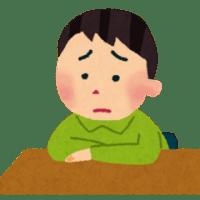 【中3/受験生】<古文、どうする?>