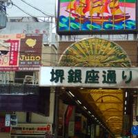 Vegan  Burg  Kitchen 堺東