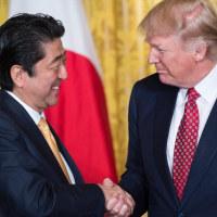 日米首脳会談終了