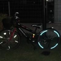 自転車反射板