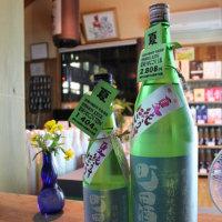 町田酒造 特別純米55 五百万石 夏純うすにごり入荷。