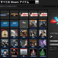 2014ǯ�١�Steam Holiday Auction (�饤�٥��)