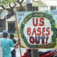 WCC Report 2: Hawaii-Okinawa to the world: Friendship Formed