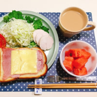 ハムチーズトーストの朝ごはん