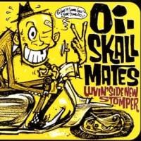 スカバンドといえば今年Oi Skall Matesが・・・