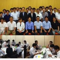 JSNET2016 プログラム委員会