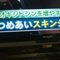 スキンシップ、大事ですねぇ~(^O^)