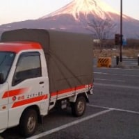 国道139号より富士山