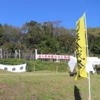 「関ケ原合戦史跡めぐり」のウオーキング参加