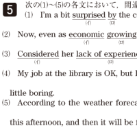 桜のテスト演習:英語 5 @6213