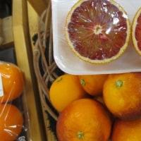 ブラッドオレンジが入荷しました