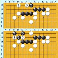 囲碁死活868官子譜