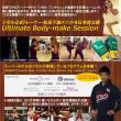 総合格闘技:マツダタテキ選手を、ご記憶ください。10月8日(日曜日)に試合がおこなわれます!