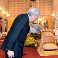 天皇陛下「最後の外国訪問」