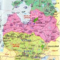 2017年バルト3国・ロシア旅行第3日目-カウナスからラトビアの首都リ-ガまで