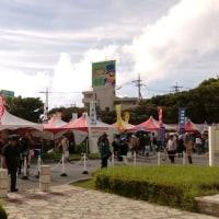 沖縄産業祭りの恒例「ありんくりん市」を楽しむ!