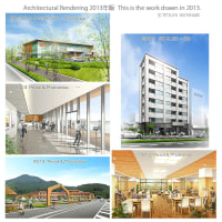 Architectural Rendering 2013年版(建築パース)