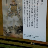 「熱田神宮(名古屋市)」は緑に囲まれ、とてもオススメ!