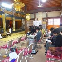 2月27日(月)デイサービスの1日・寺族婦人研修会